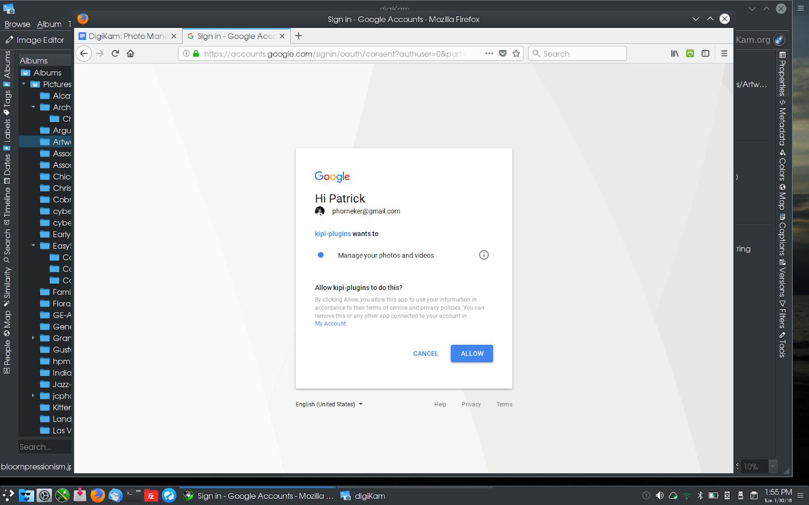 google album privacy